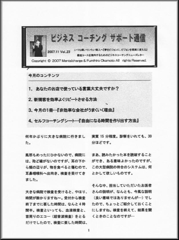 BSC表紙_0002.jpg